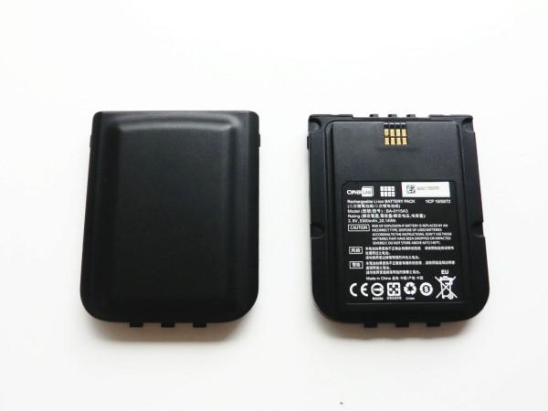 Cipherlab Akku RS50