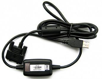 Cipherlab USB (Vcom) Anschlusskabel